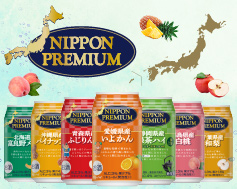 NIPPON PREMIUM トップ