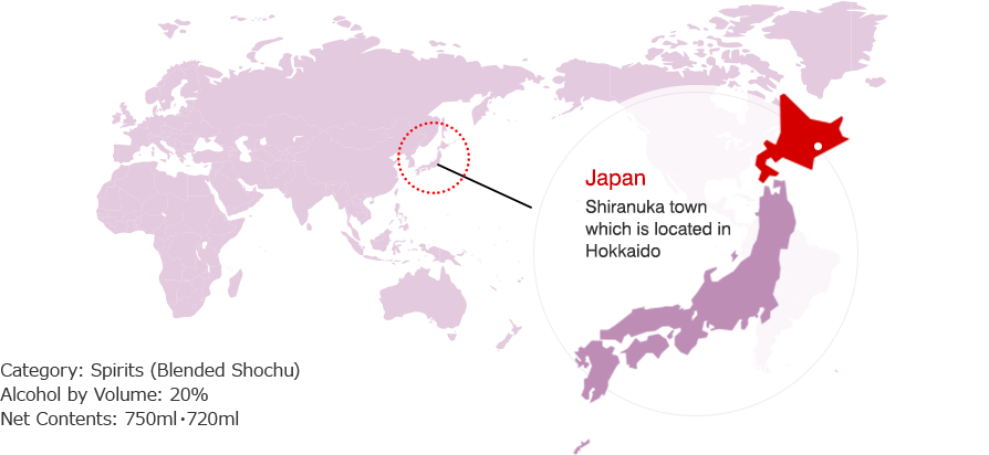 Japan Shiranuka town which is located in Hokkaido Category: Spirits (Blended Shochu) Alcohol by Volume: 20% Net Contents: 750ml・720ml