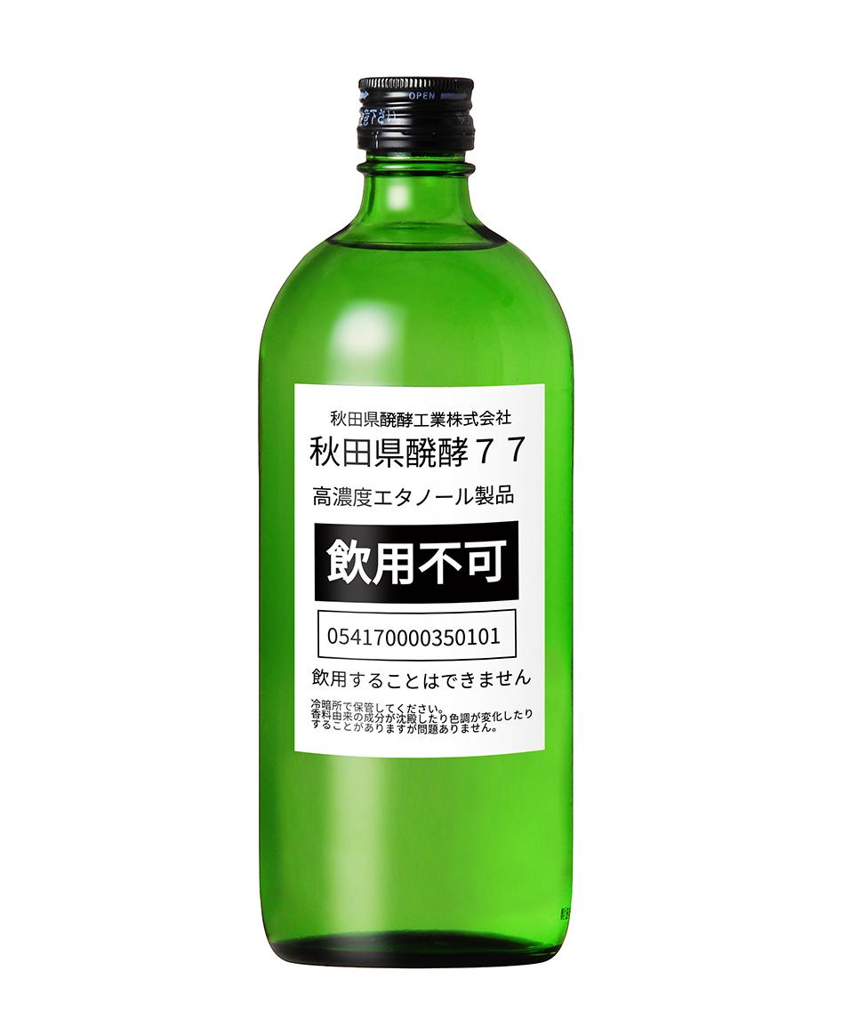 ウイルス 者 感染 コロナ 県 最新 秋田