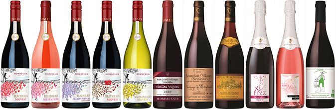 ボジョレ・ヌーヴォー2020や、新酒ワイン11品種を発表! オエノングループ