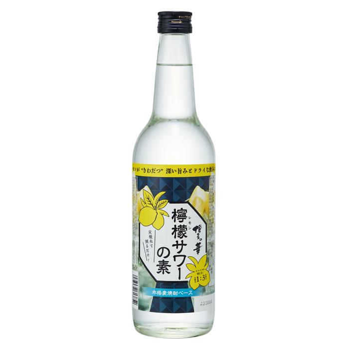 の 素 サワー レモン